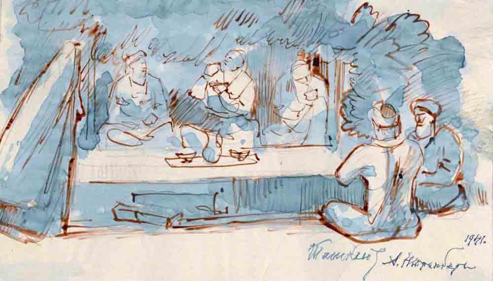 Как художники пережили войну. Из архива Амшея Нюренберга. Часть 3