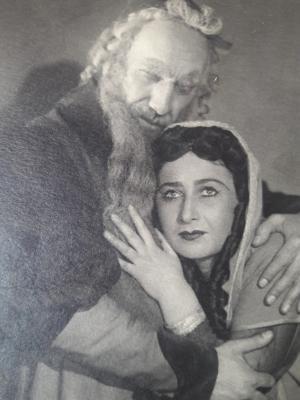 Жизнь и смерть еврейского театра. Факты семейной биографии.  Часть 5