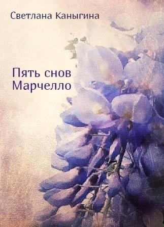 Oblozhka_Kanygina_S.V.jpg