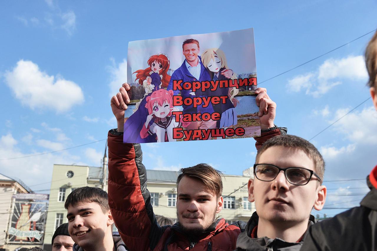 V_Voronezhe.jpg