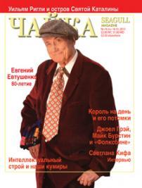 "<p><span style=""font-family: Tahoma, Verdana, Geneva, Arial, Helvetica, sans-serif; font-size: 12px; line-height: 14.399999618530273px;"">Номер 14 (241) от 16 июля 2013 г.</span></p>"
