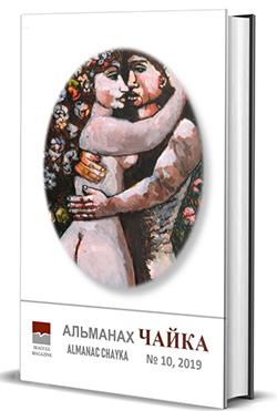 cover_10_book.3.jpg
