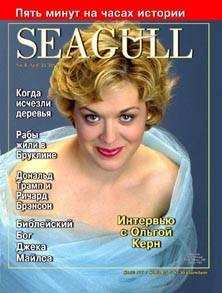 Номер 8 (19) от 23 апреля 2004 г.