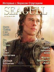Номер 12 (23) от 18 июня 2004 г.
