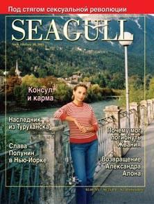 Номер 4 (39) от 18 февраля 2005 г.