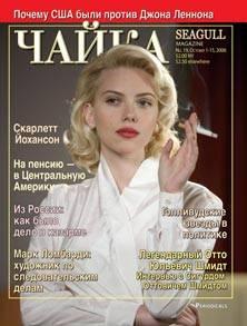 Номер 19 (78) от 1 октября 2006 г.
