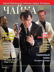 Номер 4 (111) от 16 февраля 2008 г.