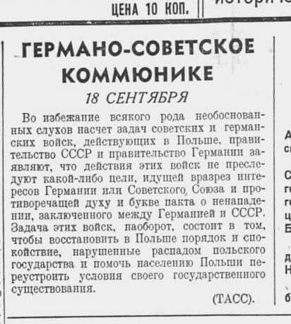 Калейдоскоп новостей от Даши Кашиной