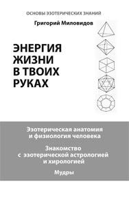 milovidov-book.jpg