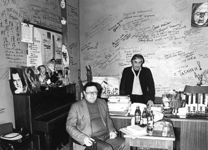 Юрий Любимов и Юрий Трифонов