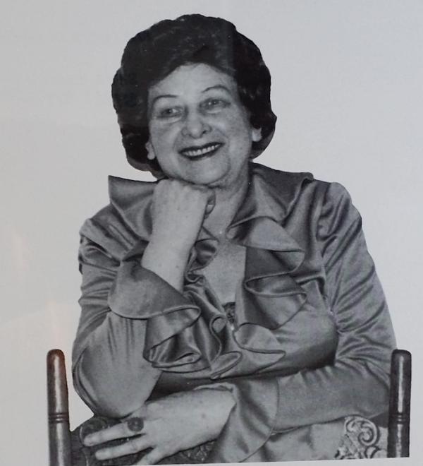 Нехама Сиротина