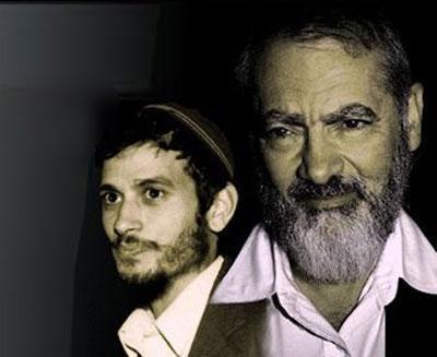 Отец и сын, Меир и Беньямин Кахане