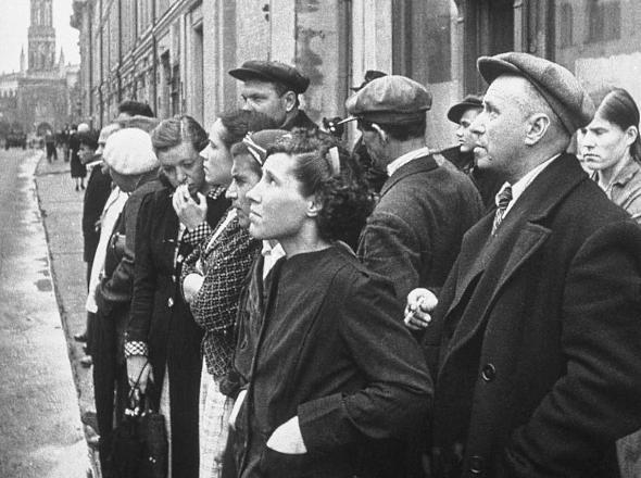 Фото «Первый день войны», сделанное 22 июня1941 г.