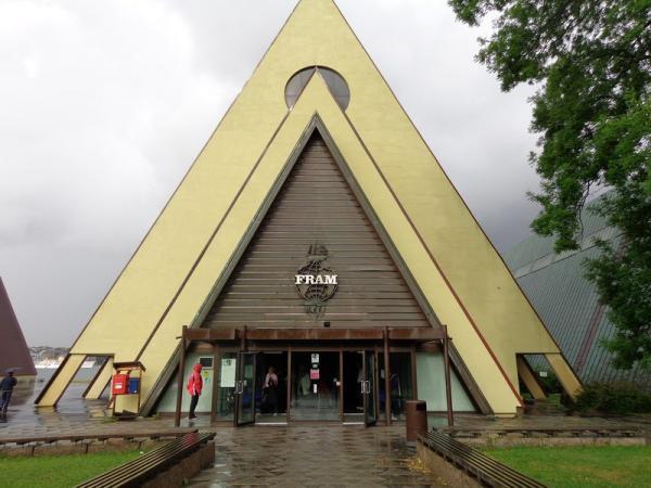 Музей «Фрама» - последний причал исторического корабля