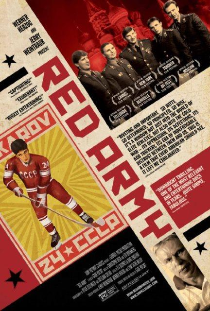 Постер фильма «Red Army»