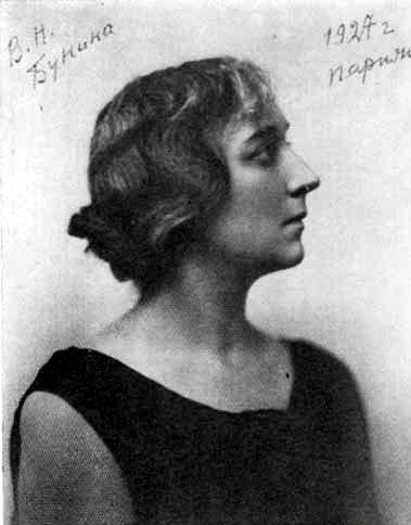 Вера Муромцева-Бунина